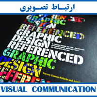 INTERNATIONAL AND NATIONAL SEMINARS AND COMPETITION IN VISUAL COMMUNICATION