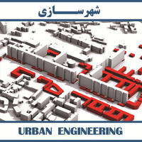 INTERNATIONAL AND NATIONAL SEMINARS AND COMPETITION IN URBAN ENGINEERING